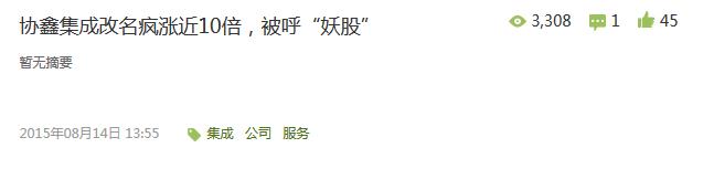 新手搜狐自媒体如何一月做到5万阅读量