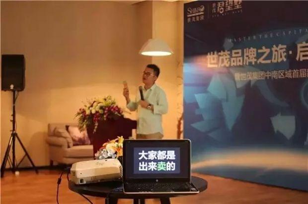 写软文打广告太LOW了!看罗振宇、罗永浩、黄章林如何赚翻自媒体